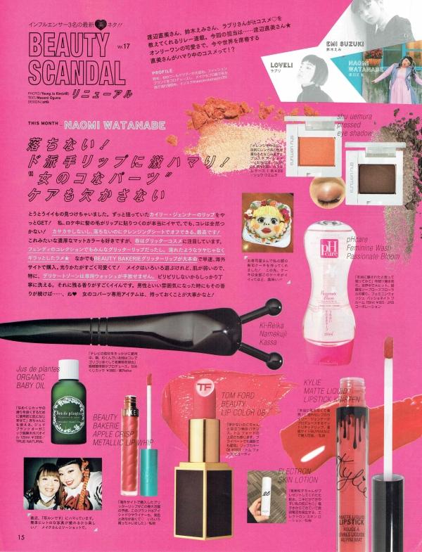 http://ki-reika.sakura.ne.jp/sys/wp-content/uploads/2017/05/ViVI2017.4-1.jpg